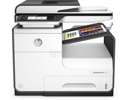 МФУ струйное цветное HP PageWide Pro 477dw, A4, 40/40 стр./мин, 768Мб, DADF, Duplex, USB, LAN, Wi-Fi, Факс, Черный/Белый D3Q20B