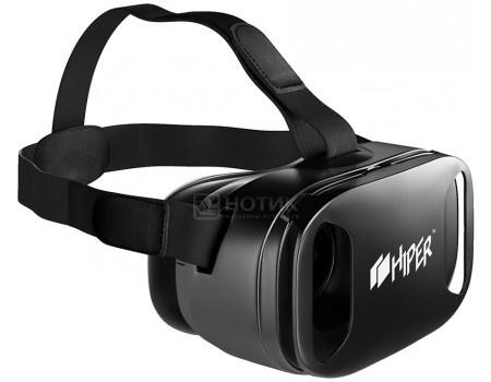 Фотография товара очки виртуальной реальности для смартфонов HIPER VR VRP, Черный (51361)