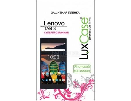 Защитная плёнка LuxCase для планшета Lenovo TAB 3 Plus TB-8703F Суперпрозрачная 51160