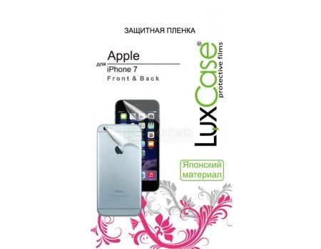 Защитная пленка LuxCase для смартфона Apple iPhone 7 (F/B) (Антибликовая) 81242