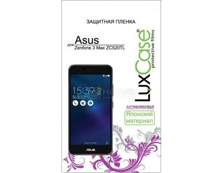 Защитная пленка LuxCase для смартфона ASUS ZenFone 3 Max ZC520TL (Антибликовая) 55804 ainy ze500cl защитная пленка для asus zenfone 2 матовая