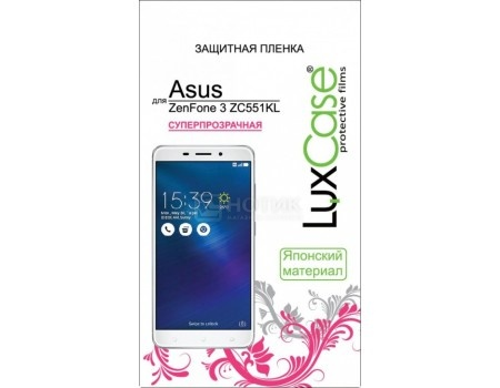 Защитная пленка LuxCase для смартфона ASUS ZenFone 3 ZC551KL (Суперпрозрачная) 55801 защитная пленка luxcase sp для asus zenfone 3 zc551kl на весь экран глянцевая