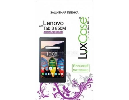 Защитная пленка LuxCase для планшета Lenovo Tab 3 TB3-850M (Антибликовая) 51133