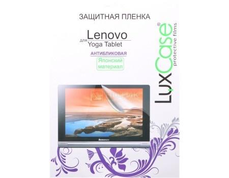 Защитная пленка LuxCase для планшета Lenovo Yoga Book YB1-X91L (Антибликовая) 51148