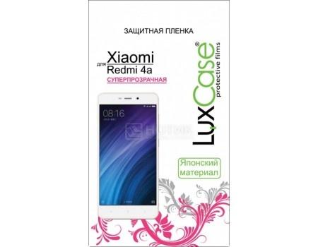 Защитная пленка LuxCase для смартфона Xiaomi Redmi 4A (Суперпрозрачная) 54872
