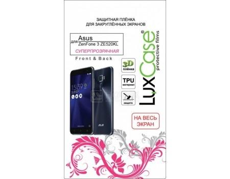 Защитная пленка LuxCase Front&Back (На весь экран) смартфона для ASUS ZenFone 3 ZE520KL (Прозрачная) 88703