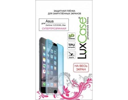 Защитная пленка LuxCase Front&Back (На весь экран) смартфона для ASUS ZenFone 3 ZE552KL (Прозрачная) 88705 защитная пленка luxcase sp для asus zenfone 3 zc551kl на весь экран глянцевая