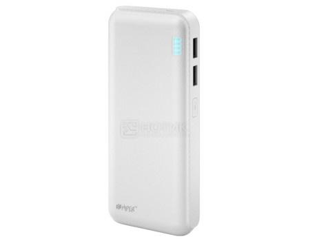 Внешний аккумулятор HIPER PowerBank SP20000 White, 5V, 2.1A/1A, 2xUSB, 20000 мАч, Белый, арт: 51492 - HIPER