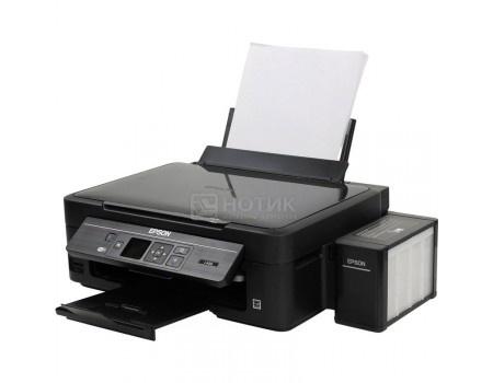 МФУ струйное цветное Epson L486, A4, 33/15 стр/мин, USB, Wi-Fi Черный C11CF45403