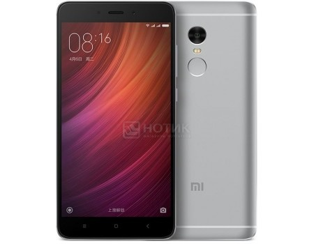Смартфон Xiaomi Redmi Note 4 32Gb Gray (Android 6.0 (Marshmallow)/MSM8953 2000MHz/5.5* 1920x1080/3072Mb/32Gb/4G LTE ) [6954176832689], арт: 51948 - Xiaomi