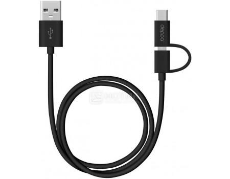 Кабель Deppa 72253, USB 2.0 - USB Type-C - microUSB, 2.4A, 1,2м, Черный