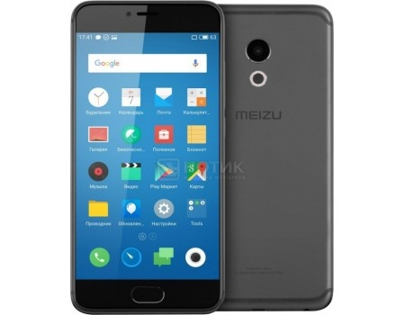 Смартфон Meizu Pro 6 Plus 64Gb Gray Black (Android 6.0 (Marshmallow)/Exynos 8890 2000MHz/5.7