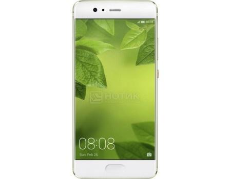 Смартфон Huawei P10 Dual Sim 64Gb Ram 4Gb (Android 7.0 (Nougat)/Kirin 960 2400MHz/5.1* 1920x1080/4096Mb/64Gb/4G LTE ) [51091QAY], арт: 52031 - Huawei