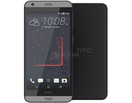 Смартфон HTC Desire 530 Dark Gray (Android 6.0 (Marshmallow)/MSM8909 1100MHz/5.0 1280x720/1536Mb/16Gb/4G LTE ) [99HAHW035-00] смартфон htc desire 530 dark gray