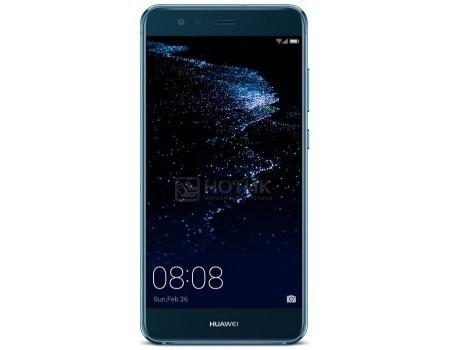 Смартфон Huawei P10 Dual Sim Lite Blue (Android 7.0 (Nougat)/Kirin 658 2100MHz/5.2* 1920x1080/3072Mb/32Gb/4G LTE ) [51091NCD], арт: 52098 - Huawei