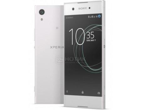 Смартфон Sony Xperia XA1 Dual White (Android 7.0 (Nougat)/MT6757 2300MHz/5.0