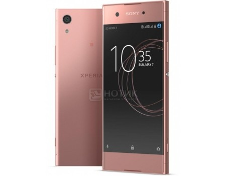 Смартфон Sony Xperia XA1 Dual Pink (Android 7.0 (Nougat)/MT6757 2300MHz/5.0