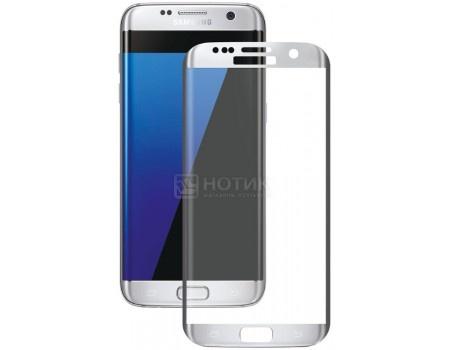 Защитное стекло Deppa для смартфона Samsung Galaxy S7 edge, 3D, 0.3 мм, Серебристый  62005