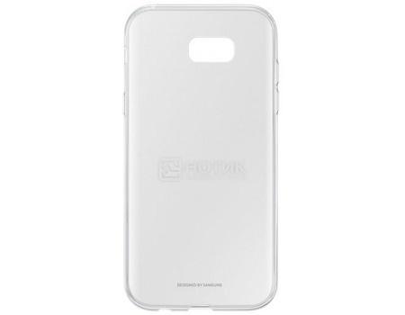Чехол-накладка Samsung Clear Cover для Samsung Galaxy A7 2017, Поликарбонат, Clear, Прозрачный, EF-QA720TTEGRU