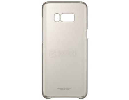 Чехол-накладка Samsung Clear Cover для Samsung Galaxy S8, Поликарбонат, Gold, Золотистый/Прозрачный, EF-QG950CFEGRU
