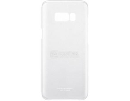 Чехол-накладка Samsung Clear Cover для Samsung Galaxy S8, Поликарбонат, Silver, Серебристый/Прозрачный, EF-QG950CSEGRU