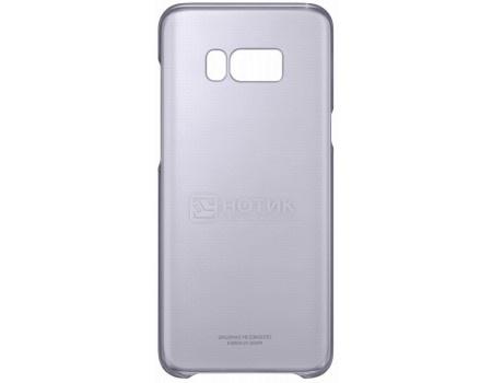 Чехол-накладка Samsung Clear Cover для Samsung Galaxy S8, Поликарбонат, Purple, Фиолетовый/Прозрачный, EF-QG950CVEGRU