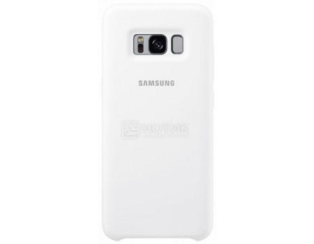 Чехол-накладка Samsung Silicone Cover для Samsung Galaxy S8, Силикон, White, Белый, EF-PG950TWEGRU