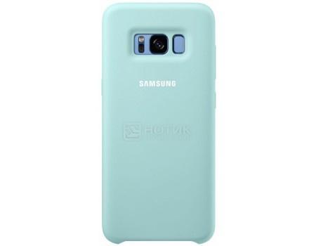 Чехол-накладка Samsung Silicone Cover для Samsung Galaxy S8, Силикон, Blue, Голубой, EF-PG950TLEGRU