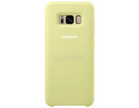Чехол-накладка Samsung Silicone Cover для Samsung Galaxy S8, Силикон, Green, Зеленый, EF-PG950TGEGRU