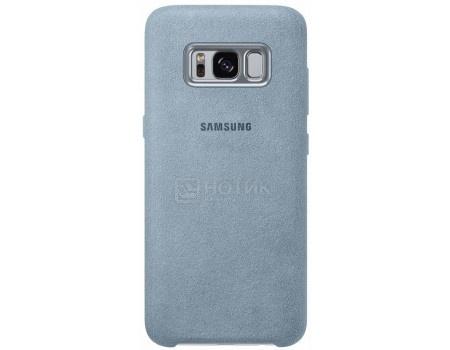 Чехол-накладка Samsung Alcantara Cover для Samsung Galaxy S8+ , Искусственная замша, Mint, Мятный, EF-XG955AMEGRU
