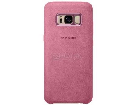 Чехол-накладка Samsung Alcantara Cover для Samsung Galaxy S8+ , Искусственная замша, Pink, Розовый, EF-XG955APEGRU