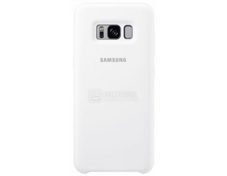 Чехол-накладка Samsung Silicone Cover для Samsung Galaxy S8+ , Силикон, White, Белый, EF-PG955TWEGRU