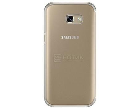 Чехол-книжка Samsung Clear View Cover для Samsung Galaxy A5 2017, Полиуретан/Поликарбонат, Gold, Золотистый, EF-ZA520CFEGRU