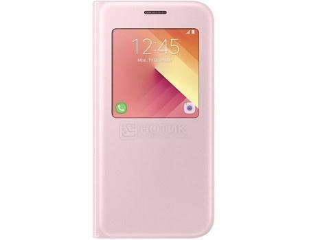 Чехол-подставка Samsung S View Standing Cover для Samsung Galaxy A5 2017, Полиуретан/Поликарбонат, Pink, Розовый, EF-CA520PPEGRU