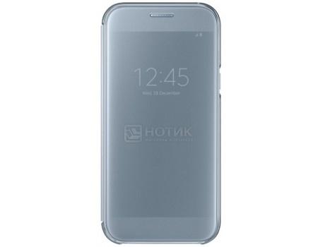 Чехол-книжка Samsung Clear View Cover для Samsung Galaxy A7 2017, Полиуретан/Поликарбонат, Blue, Голубой, EF-ZA720CLEGRU