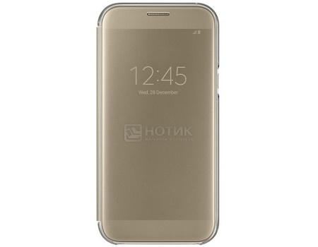 Чехол-книжка Samsung Clear View Cover для Samsung Galaxy A7 2017, Полиуретан/Поликарбонат, Gold, Золотистый, EF-ZA720CFEGRU