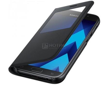 Чехол-подставка Samsung S View Standing Cover для Samsung Galaxy A5 2017, Полиуретан/Поликарбонат, Black, Черный, EF-CA520PBEGRU
