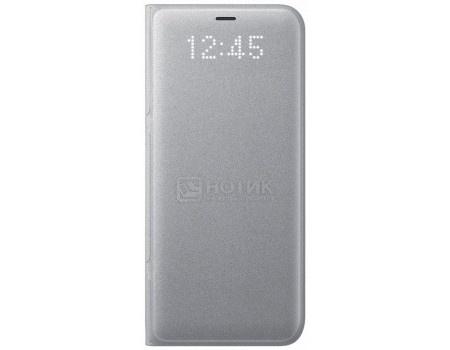 Чехол-книжка Samsung LED View Cover для Samsung Galaxy S8, Полиуретан/Поликарбонат, Silver, Серебристый, EF-NG950PSEGRU