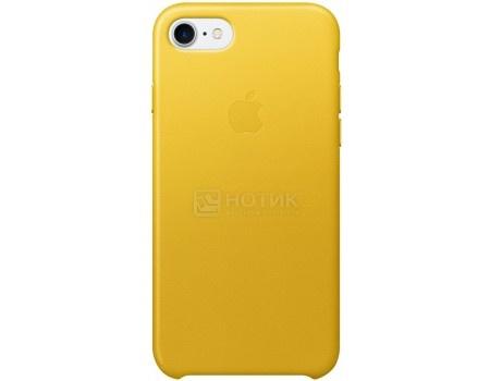 Чехол-накладка Apple Leather Case Sunflower для iPhone 7 MQ5G2ZM/A, Кожа, Желтый