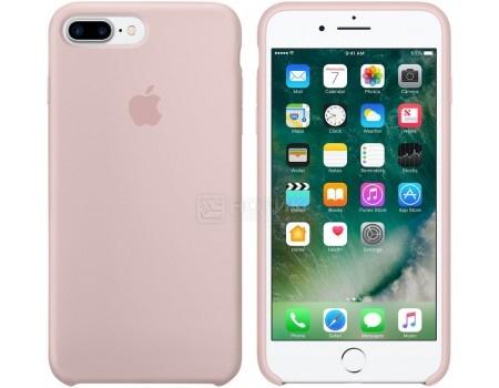 Чехол-накладка Apple Silicone Case Pink Sand для iPhone 7 Plus MMT02ZM/A, Силикон, Бледно-розовый