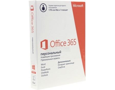 Фотография товара программное обеспечение Microsoft Office 365 Personal Rus (коробочная версия) 32/64 No Skype 1 год QQ2-00595 (52446)
