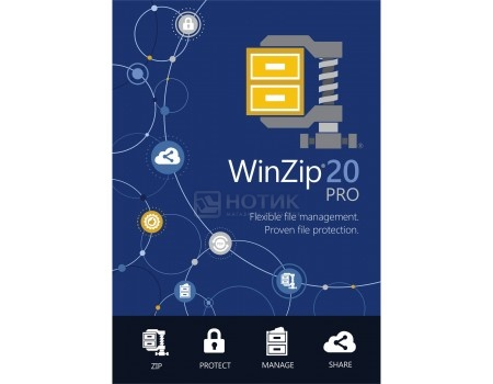 Электронная лицензия Corel WinZip 20 Pro Single-User, ESDWZ20PROML RU/EN
