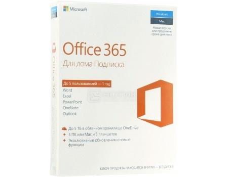 Фотография товара программное обеспечение Microsoft Office 365 для дома (коробочная версия) 32/64 1 год на 5 ПК, 6GQ-00738 (52621)