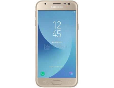 "Фотография товара смартфон Samsung Galaxy J3 2017 SM-J330F Gold (Android 7.0 (Nougat)/Exynos 7570 1400MHz/5.00"" 1280x720/2048Mb/16Gb/4G LTE ) [SM-J330FZDDSER] (52673)"