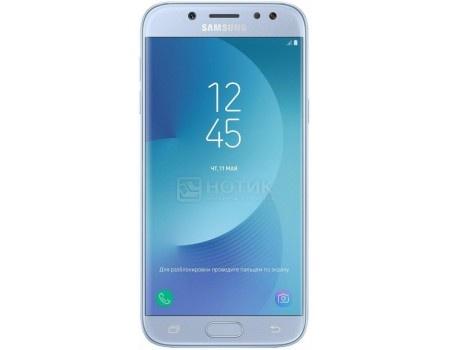 Смартфон Samsung Galaxy J5 2017 SM-J530FM Blue (Android 7.1 (Nougat)/Exynos 7870 1600MHz/5.2
