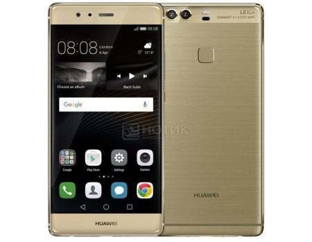 Смартфон Huawei P9 Plus Dual Sim Gold (Android 6.0 (Marshmallow)/Kirin 955 2500MHz/5.5