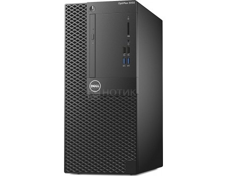 Системный блок Dell OptiPlex 3050 MT (0.0 / Core i5 7500 3400MHz/ 8192Mb/ HDD 1000Gb/ Intel HD Graphics 630 64Mb) MS Windows 10 Professional (64-bit) [3050-8244]