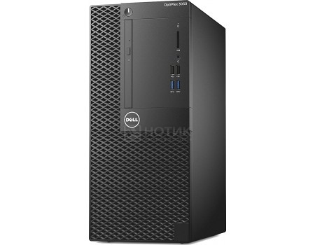 Системный блок Dell OptiPlex 3050 MT (0.0 / Core i3 7100 3900MHz/ 4096Mb/ HDD 500Gb/ Intel HD Graphics 630 64Mb) MS Windows 10 Professional (64-bit) [3050-0351]