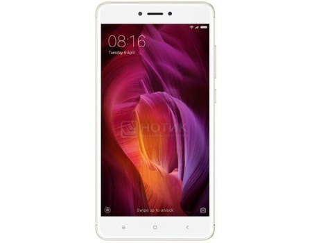 Смартфон Xiaomi Redmi Note 4 64Gb Gold (Android 6.0 (Marshmallow)/MSM8953 2000MHz/5.5* 1920x1080/4096Mb/64Gb/4G LTE ) [6954176836588], арт: 52927 - Xiaomi