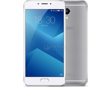 Смартфон Meizu M5 Note 32Gb Silver White (Android 6.0 (Marshmallow)/MT6755 1800MHz/5.5* 1920x1080/3072Mb/32Gb/4G LTE ) [M621H-32-SW], арт: 53011 - Meizu